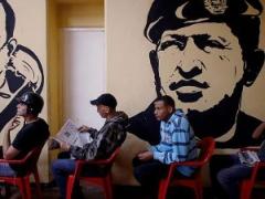 Mural of Hugo Chavez